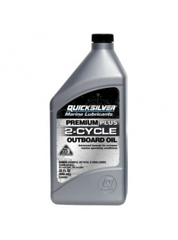 Масло Quicksilver 2-cycle TC-W3 Premium PLUS outboard oil (2хтактное) 1 л