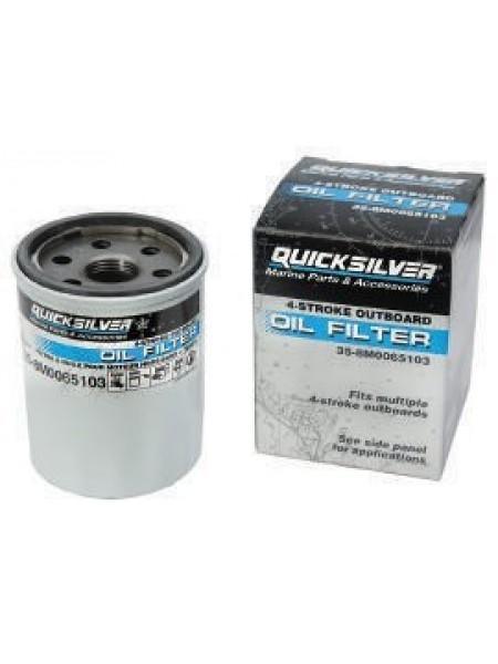 Фильтр масляный металлический