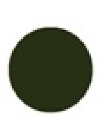 Жидкая латка, цвет: хаки, 20 гр