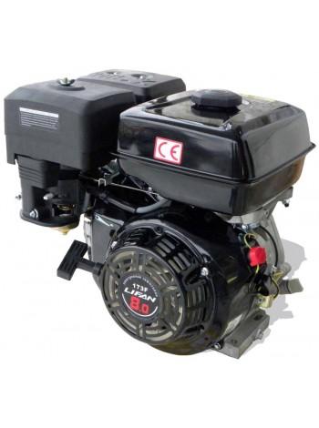 Двигатель бензиновый LIFAN 173F-R (8 л.с.)