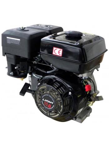Двигатель бензиновый LIFAN 182F-R (11 л.с.)