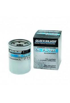 Топливный масляный фильтр FILTER ASSY-OIL