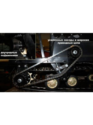 Мотобуксировщик LVR SWE Двигатель 9,5 л.с.