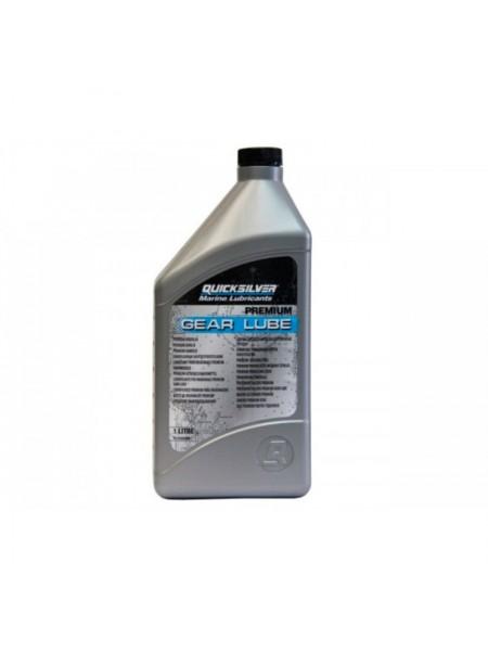 Масло Quicksilver PREMIUM gear lube 1 л (трансмиссионное)