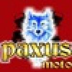 Мотобуксировщики Paxus